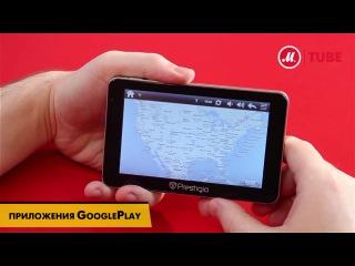 Отзывы О Prestigio Geovision 5500 Smart Android